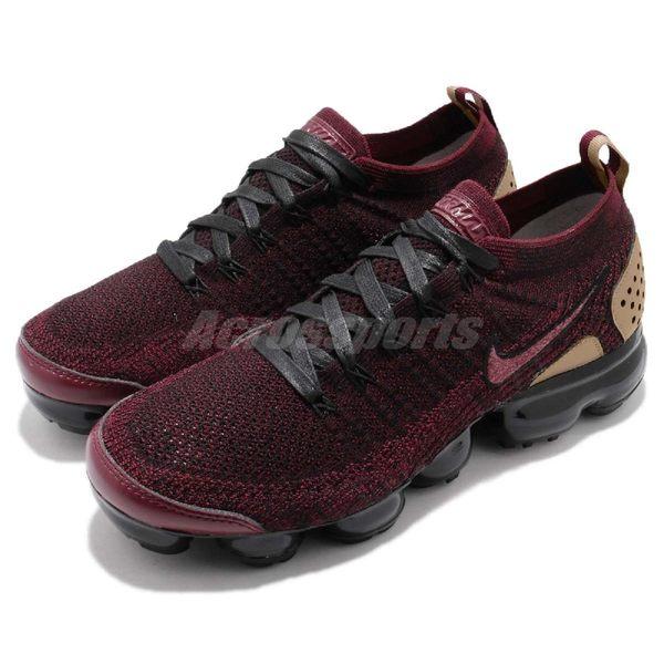 Nike Air Vapormax Flyknit 2 NRG 紅 咖啡 二代 無鞋帶 飛線編織 大氣墊 運動鞋 男鞋【PUMP306】 AT8955-600