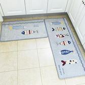 廚房墊子吸水地毯家門口腳墊地墊長條家用防滑防油衛浴『極有家』