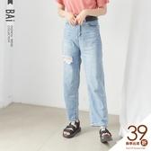 男友褲 刷色鬚邊破洞直筒牛仔褲S-L號-BAi白媽媽【190684】