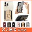 Realme8 vivo X70 Pro 華碩 ZS672KS紅米 Note 10 小米 11 8插卡指環 透明軟殼 手機殼 保護殼