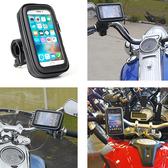 iphone8 iphone7 plus iphone11 kymco k-xct 300i摩托車手機架機車手機座車架