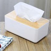 ♚MY COLOR♚歐式橡木蓋面紙盒 抽取 桌面 抽紙 衛生紙 餐巾 紙巾 雜物 小物 收納 分類【A11-2】