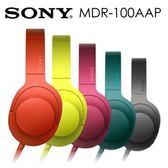 展機出清,售完為止!SONY MDR-100AAP 立體聲耳罩式耳機  公司貨