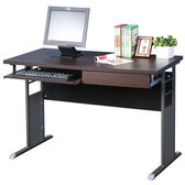 Homelike 辦公桌加厚桌面120cm(附鍵盤、抽屜)桌面:胡桃/桌腳:白/飾板