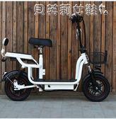 電動車電動車自行車親子迷你代步女性成人小型鋰電瓶雙人輕便踏板車 LX 【全網最低價】