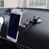 汽車 可折疊車載手機支架 多功能導航支架 挖掘機手機架 js8164『科炫3C』
