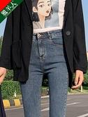 高腰牛仔褲女2020年新款潮春季修身顯瘦黑色百搭直筒緊身九分小腳 【韓語空間】