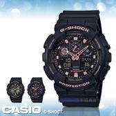 CASIO 卡西歐 手錶專賣店 國隆 G-SHOCK GA-100GBX-1A4 經典街頭時尚 雙顯男錶 樹脂錶帶 GA-100GBX