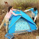 戶外全自動帳篷3-4人露營免搭建雙層防雨帳篷