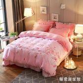 床包組韓版珊瑚絨四件套加厚冬季法萊絨1.8m床單被套保暖法蘭絨床上用品 QG11670『樂愛居家館』