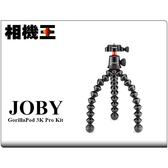 ★相機王★Joby GorillaPod 3K Pro Kit〔JB63〕金剛爪3K專業套組