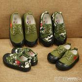 休閒鞋 兒童星星軍綠色帆布鞋寶寶春秋鞋男童女童鞋迷彩軍旅鞋防滑解放鞋 瑪麗蘇