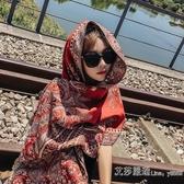 民族風披肩麗江旅游拍照紗巾女防曬圍巾沙漠保暖披風 艾莎