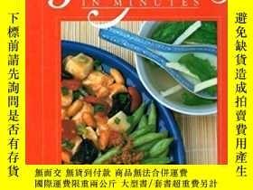 二手書博民逛書店Chinese罕見Menus: Great Meals in M