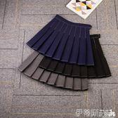 A字裙百褶裙女學生韓版原宿風ulzzang半身裙新款高腰a字裙短裙 伊蒂斯女裝