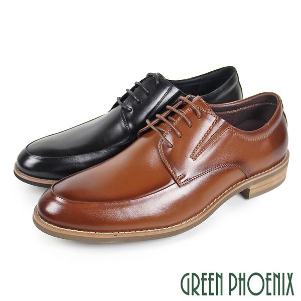 T63-10201 男款全真皮商務鞋 漸層渲染線條感綁帶全真皮皮鞋/紳士鞋【GREEN PHOENIX】