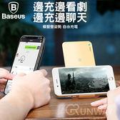 無線雙線圈 快充底座 iphone 8 X 無線充電器 三星S8 手機QI通用