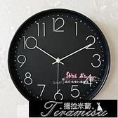 掛鐘 鐘錶掛鐘客廳現代簡約大氣創意時尚個性圓形超靜音家用臥室石英鐘T 3色快速出貨