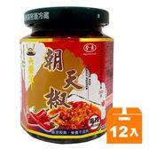 大醬軍 朝天椒 240g (12入)/箱【康鄰超市】