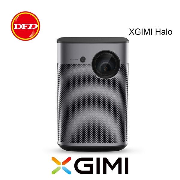 【贈副廠收納包】 XGIMI 極米 Halo 可攜式智慧投影機 Full HD 內建 Android TV 可側投 台灣公司貨