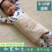 寶寶護肚圍純棉嬰兒肚圍新生兒 5色可選~