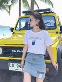 韓版印花T恤上衣配高腰A字牛仔短裙