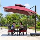 戶外遮陽傘庭院傘大型擺攤太陽傘室外露天花園陽台羅馬傘可印LOGOMBS「時尚彩紅屋」
