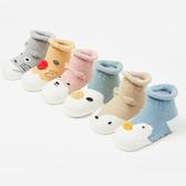 動物立體嘴巴耳朵彈性襪襪子 童襪