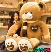 抱抱熊公仔2米熊貓布娃娃女孩睡覺抱可愛毛絨玩具大熊送女友 晴光小語