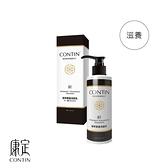 CONTIN 康定 極萃滋養洗髮乳 乾性頭皮 蒜頭酵素 台灣製造 洗髮精 300ml