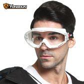 百貨週年慶-護目鏡全密封護目鏡勞保防護眼鏡防塵眼鏡打磨防飛濺騎行防風沙防霧眼鏡