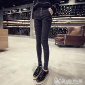 棉褲 黑色打底褲女外穿秋季大碼胖MM高腰修身顯瘦小腳加絨褲子 優家小鋪