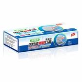 【濾得清】活性碳纖維醫用口罩 防塵 防油煙臭氣 15入/盒