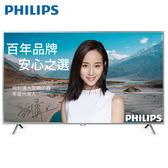 [PHILIPS 飛利浦]65吋 4K智慧連網顯示器+視訊盒 65PUH6003