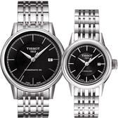 TISSOT 天梭 Carson Powermatic 80 經典機械對錶/情侶手錶-黑/銀 T0854071105100+T0852071105100