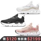 【現貨】Nike Ryz 365 二代 ...