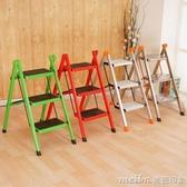 梯子家用摺疊梯凳二三四五步鐵管踏板室內人字梯三步梯小梯子QM 美芭