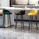 椅子 北歐吧臺椅家用高凳子靠背前臺椅子現代 易家樂
