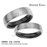 情人對戒 西德鋼飾「藏愛久久」鋼戒指*單個價格*可分開 情人節好禮
