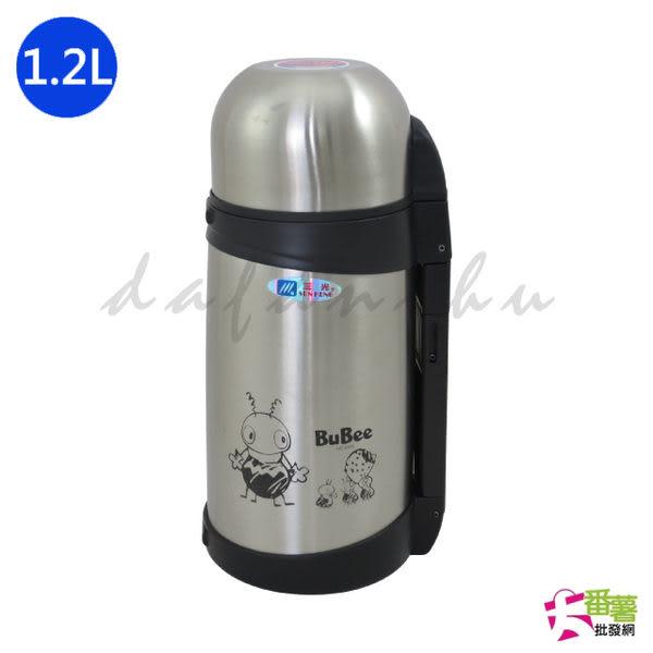 三光牌 名典高真空保溫水壺1.2公升/保溫瓶 [H4-2] - 大番薯批發網