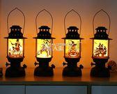 萬聖節道具   萬聖節南瓜燈道具兒童禮物手提南瓜宮燈煤油燈恐怖裝飾用品    數碼人生Igo