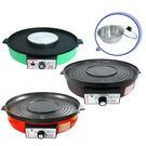 ■ 顏色隨機出貨■ 304不鏽鋼湯鍋■ 不沾黏鐵氟龍烤盤■ 溫控及保險絲裝置■ 台灣製造