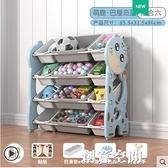 兒童玩具收納櫃子家用客廳寶寶歸納整理大容量多層落地幼兒置物架 NMS創意新品