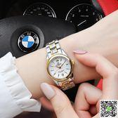 手錶 嘉年華手錶女韓版簡約潮流款女士全自動機械表時尚防水時裝表 印象部落