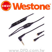 威士頓 WESTONE W Series Replacement MFI Cable 52 耳機線 iPhone專用 公司貨