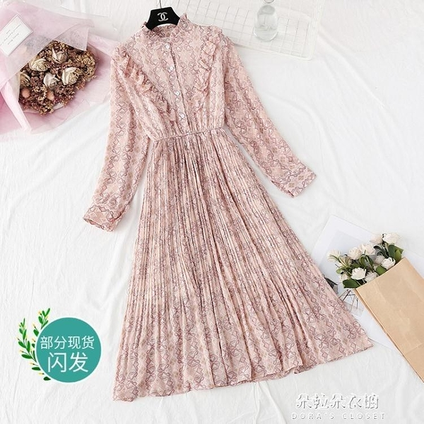 雪紡洋裝 碎花雪紡洋裝女春秋裝新款法式復古打底長裙子仙女超仙森系 朵拉朵YC