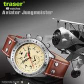 Traser Aviator Jungmann復古飛行員錶#100190【AH03026】99愛買生活百貨
