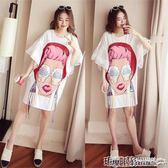 中大尺碼 夏季韓版短袖百搭T恤大碼顯瘦打底衫女中長款寬鬆時尚上衣潮 瑪麗蘇