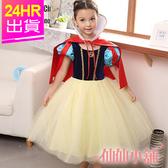 萬聖節兒童角色扮 藍黃 華麗白雪公主 萬聖節 耶誕裝 表演服 仙仙小舖