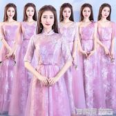 伴娘服2017新款韓版姐妹裙閨蜜長袖畢業晚禮服女粉色公主長款冬季